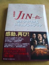 Jin1_2