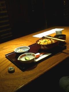 その後と夕食〜