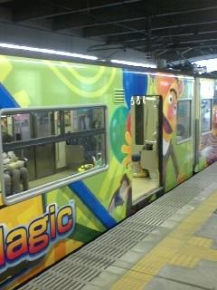 大阪にいま〜す